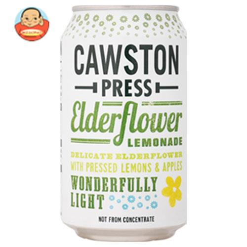 プリムス CAWSTON(コーストン) スパークリングアップル&エルダーフラワーレモネード 330ml缶×24本入