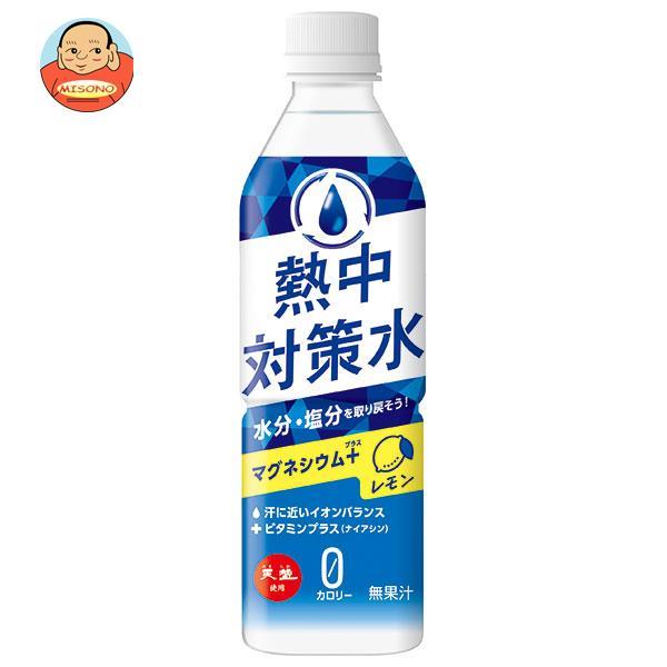 赤穂化成 熱中対策水 レモン味 500mlペットボトル×24本入