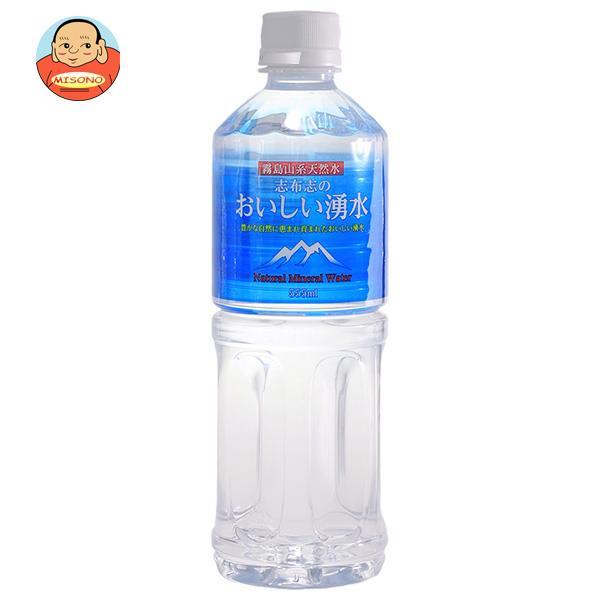 霧島湧水 志布志のおいしい湧水 555mlペットボトル×24本入