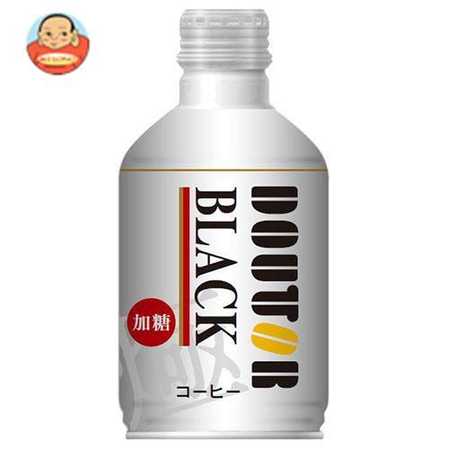 ドトールコーヒー ひのきわみ ブラック加糖 260gボトル缶×24本入