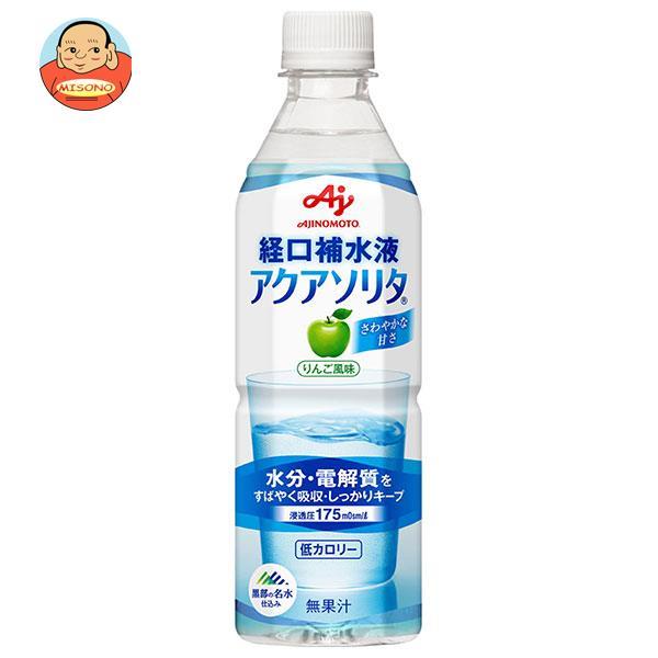 味の素 アクアソリタ 500mlペットボトル×24本入