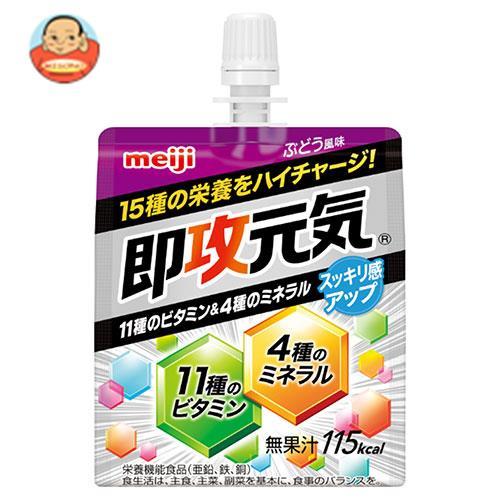 明治 即攻元気ゼリー 11種のビタミン&4種のミネラル ぶどう風味 150gパウチ×30本入