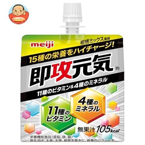 明治 即攻元気ゼリー 凝縮栄養 11種のビタミン&4種のミネラル マンゴー味 150gパウチ×30本入