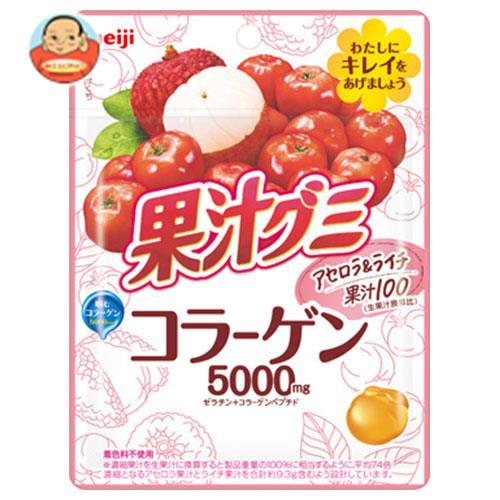 明治 果汁グミ コラーゲンアセロラ&ライチ 68g×8袋入