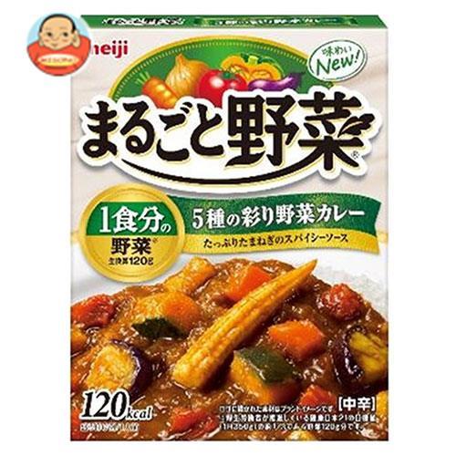 明治 まるごと野菜 5種の彩り野菜カレー 190g×30個入