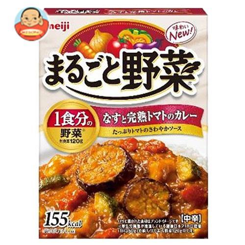 明治 まるごと野菜 なすと完熟トマトのカレー 180g×30個入