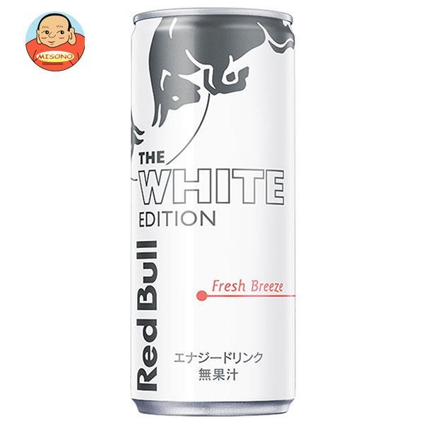 レッドブル・ホワイトエディション 250ml缶×24本入