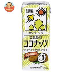 キッコーマン 豆乳飲料 ココナッツ 200ml紙パック×18本入