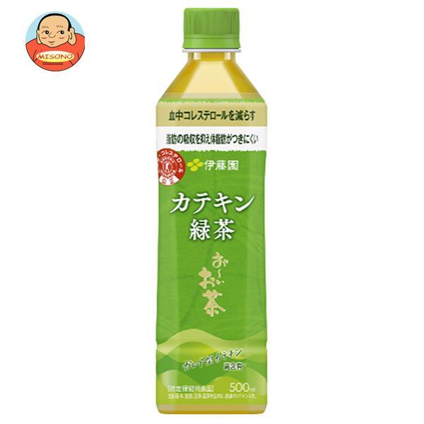 伊藤園 2つの働き カテキン緑茶【特定保健用食品 特保】 500mlペットボトル×24本入
