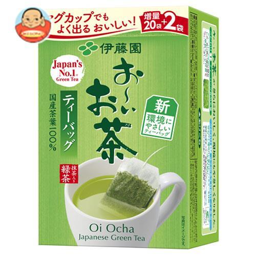 伊藤園 お~いお茶 緑茶 ティーバッグ 22袋入×10袋入