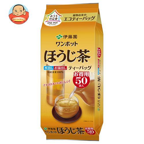 伊藤園 ワンポット ほうじ茶 ティーバッグ 50袋入×10袋入