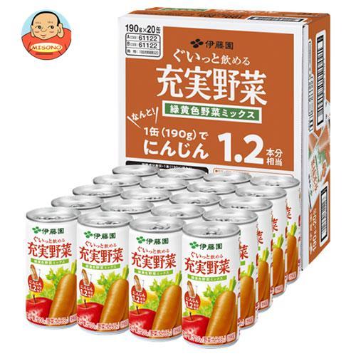 伊藤園 充実野菜 緑黄色野菜ミックス(CS缶) 190g缶×20本入