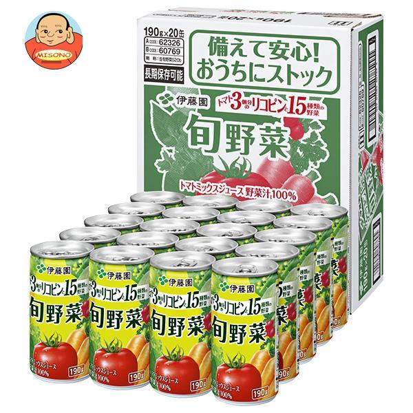伊藤園  旬野菜(CS缶) 190g缶×20本入