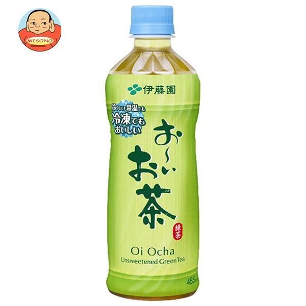 伊藤園 お~いお茶 緑茶 (冷凍兼用ボトル) 485mlペットボトル×24本入