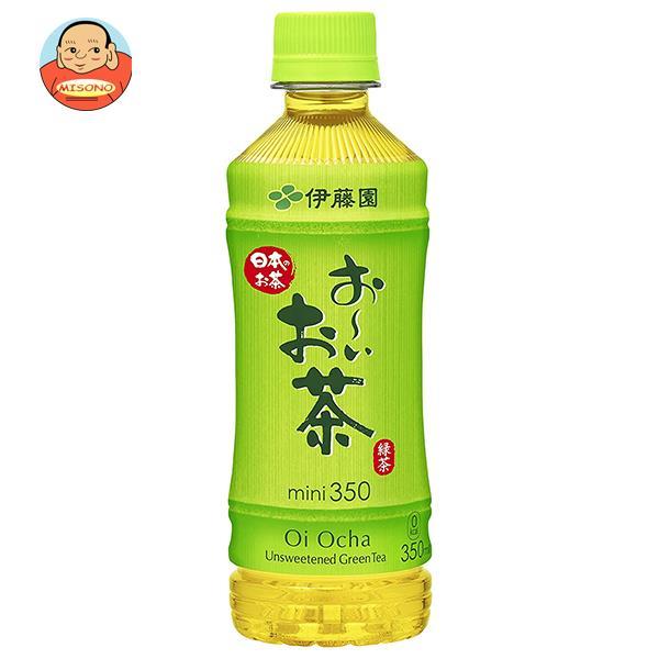 伊藤園 お~いお茶 緑茶 小竹ボトル 350mlペットボトル×24本入