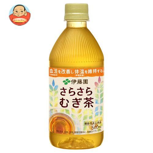 伊藤園 さらさらむぎ茶【機能性表示食品】 500mlペットボトル×24本入