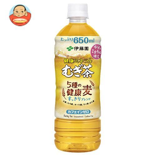 伊藤園 健康ミネラルむぎ茶 すっきり健康麦ブレンド 650mlペットボトル×24本入