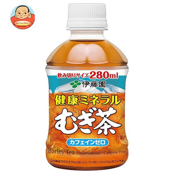 伊藤園 健康ミネラルむぎ茶 280mlペットボトル×24本入