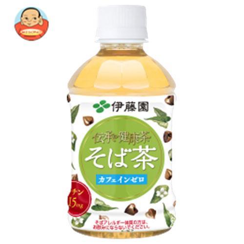 伊藤園 伝承の健康茶 そば茶 280mlペットボトル×24本入