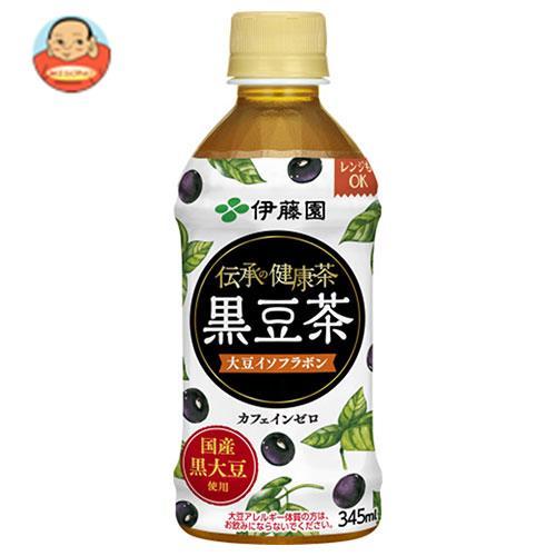 伊藤園 【HOT用】伝承の健康茶黒豆茶 345mlペットボトル×24本入