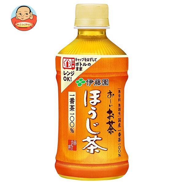 伊藤園 【HOT用】お~いお茶 ほうじ茶 電子レンジ対応 345mlペットボトル×24本入