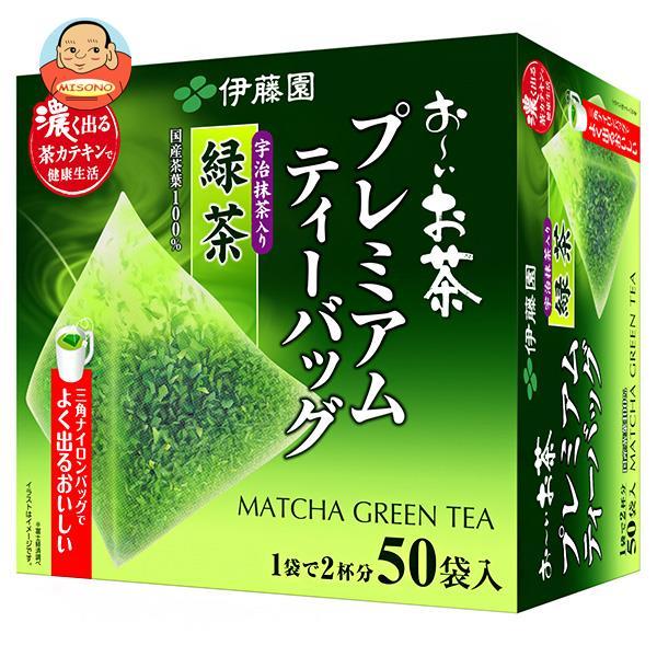 伊藤園 お~いお茶 プレミアムティーバッグ 宇治抹茶入り緑茶 50袋×3箱入
