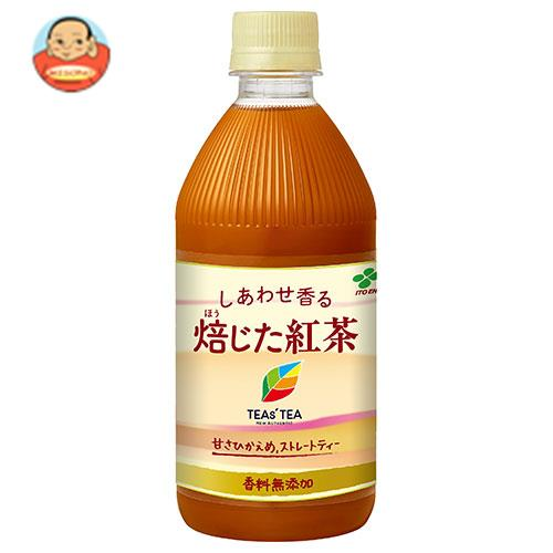 伊藤園 TEAS'TEA NEW AUTHENTIC(ニューオーセンティック) しあわせ香る 焙じた紅茶 500mlペットボトル×24本入