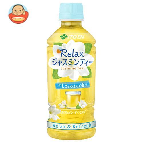 伊藤園 Relaxジャスミンティー 350mlペットボトル×24本入