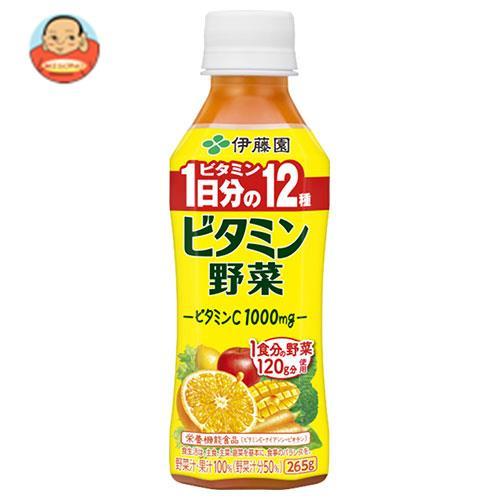 伊藤園 ビタミン野菜 265gペットボトル×24本入