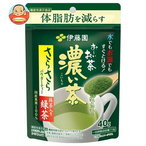 伊藤園 お~いお茶 濃い茶 さらさら抹茶入り【機能性表示食品】 40g×6袋入