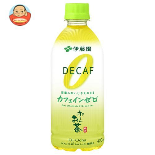 伊藤園 お~いお茶 カフェインゼロ 470mlペットボトル×24本入