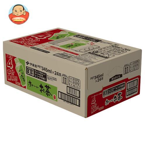 伊藤園 【HOT用】お~いお茶 緑茶 電子レンジ対応 345mlペットボトル×20本+オマケ4本付×1本入