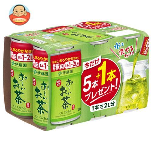 伊藤園 缶希釈 お~いお茶 緑茶 (180g缶×5本+オマケ1本付)×5個入