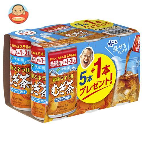 伊藤園 缶希釈 健康ミネラルむぎ茶 (180g缶×5本+オマケ1本付)×5個入