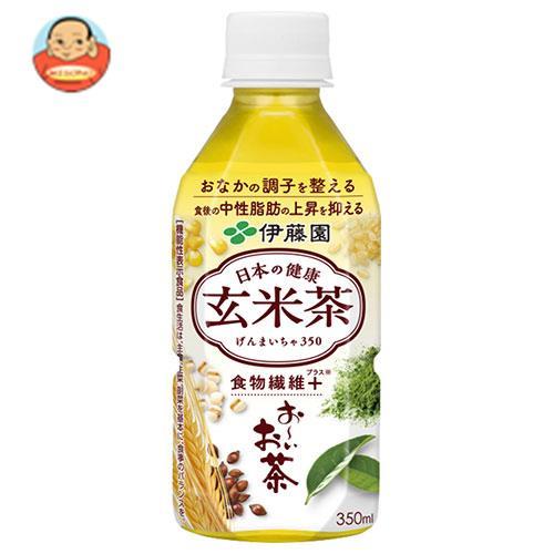 伊藤園 お~いお茶 日本の健康 玄米茶 350mlペットボトル×24本入