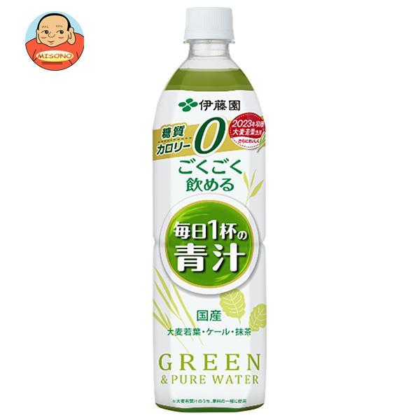 伊藤園 ごくごく飲める 毎日1杯の青汁 900gペットボトル×12本入