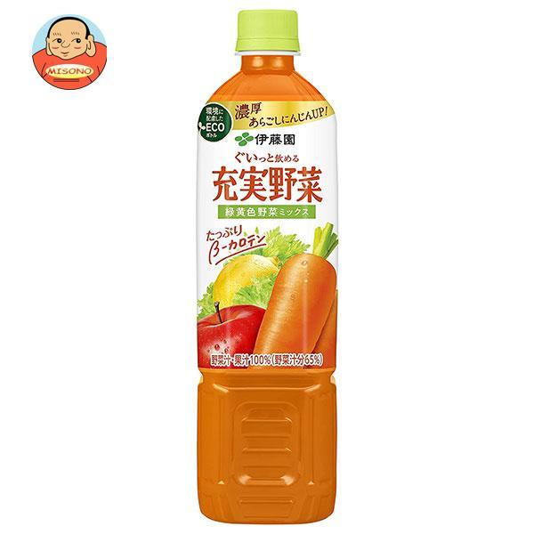 伊藤園 充実野菜 緑黄色野菜ミックス 930gペットボトル×12本入