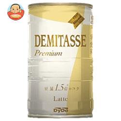 ダイドードリンコ ダイドーブレンド デミタスラテ 150g缶×30本入