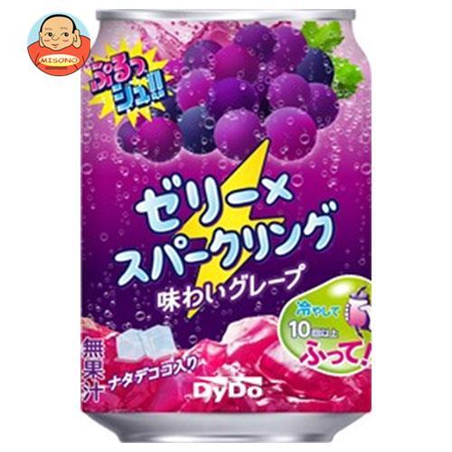 ダイドー ぷるっシュ!!ゼリー×スパークリング 味わいグレープ 280g缶×24本入