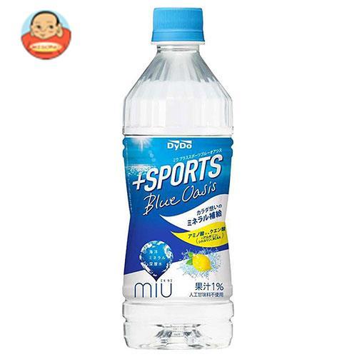 ダイドー miu ミウ プラススポーツ ブルーオアシス 500mlペットボトル×24本入