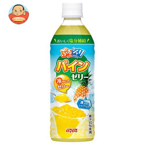 ダイドー ぷるシャリ パインゼリー 490mlペットボトル×24本入