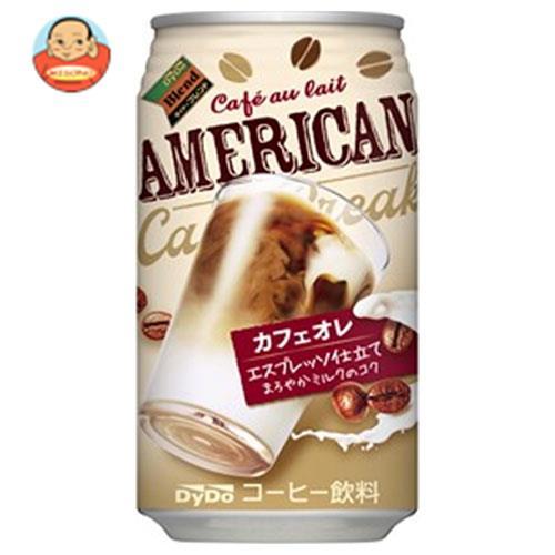 ダイドー ダイドーブレンド アメリカンカフェオレ 340g缶×24本入