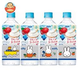 ダイドードリンコ miu ミウ りんご&ヨーグルト味(ミッフィー) 550mlペットボトル×24本入