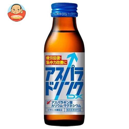 ダイドー アスパラドリンクDX 100ml瓶×50本入
