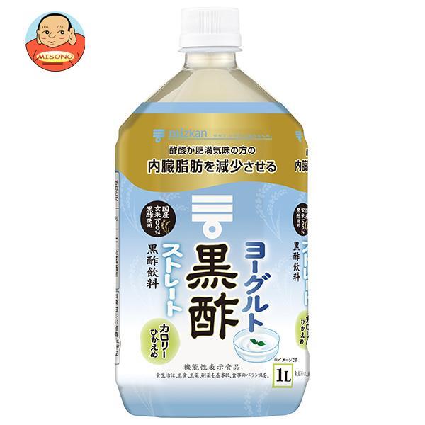 ミツカン ヨーグルト黒酢 ストレート【機能性表示食品】 1Lペットボトル×12本入