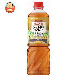 ミツカン ビネグイット りんご酢シャルドネ白ぶどうミックス(6倍濃縮タイプ) 1000mlPET×8本入