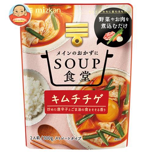 ミツカン SOUP(スープ)食堂 キムチチゲ 300g×10袋入