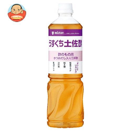 ミツカン うすくち土佐酢 1LPET×8本入