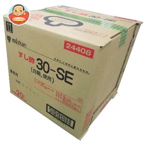 ミツカン すし酢 30-SE 20L×1個入