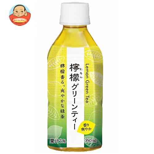 ハイピース 檸檬グリーンティー 350mlペットボトル×24本入